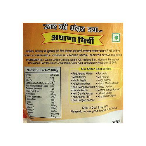 Buy Marudhar Pickle Athana Mirchi Red 200 Gm Online At ...