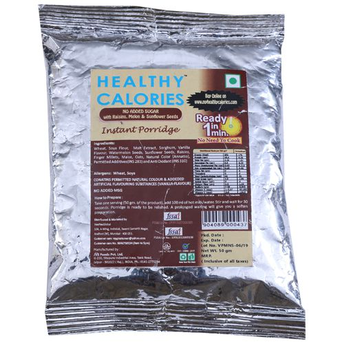Healthy Calories Instant Multigrain Porridge - No Added Sugar With Seeds, 50 g