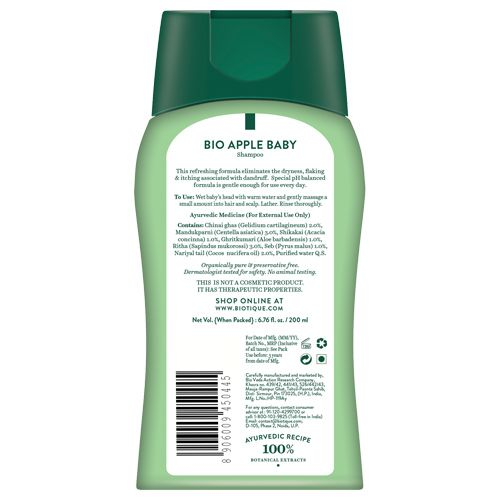 BIOTIQUE Disney Princess - Bio Apple Blossom Princess Shampoo, 200 ml