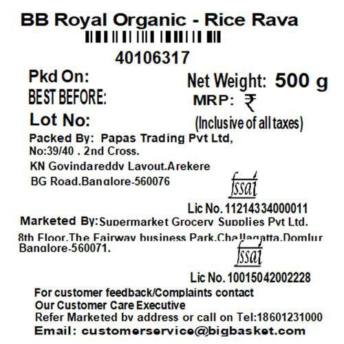 bb Royal Organic - Rice Rava, 500 g