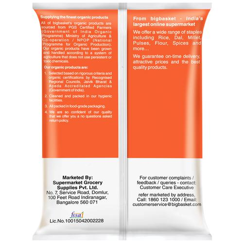 bb Royal Organic - Flax Seeds, 500 g