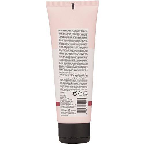 The Body Shop Face Wash - Vitamin E Gentle, 125 ml Bottle