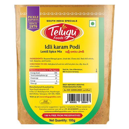 Telugu Pickles Idly Karam - Idly Chutney Powder, 100 g