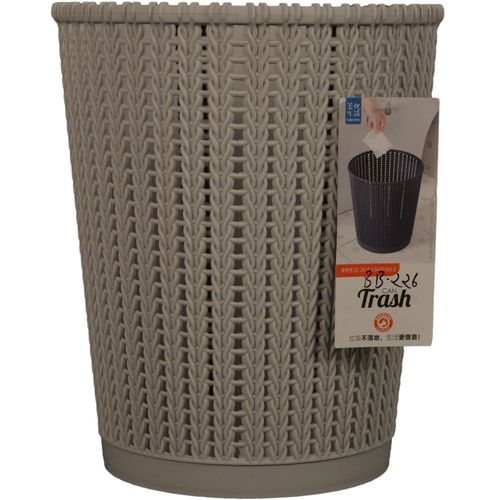 Collection Dustbin/Waste Paper Bucket - Plastic, Grey, BB226, 1 pc
