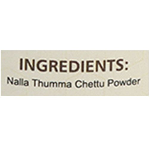 Future Organics Tooth Powder - Herbal Wonder, 100 g