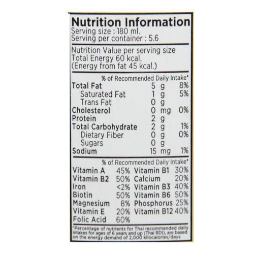 137 Degree Milk - Almond, Unsweetened, 1 L