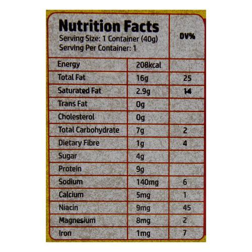 SAVORY Peanut Butter Breadsticks - Creamy, 40 g