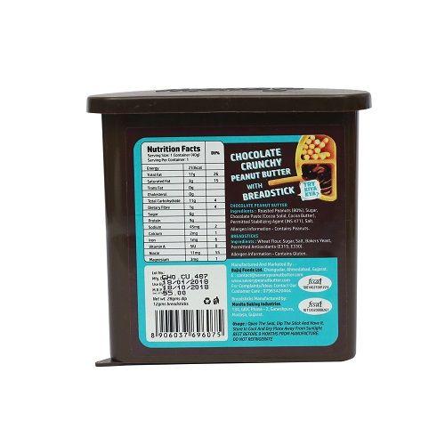 Buy Savory Peanut Butter Breadsticks Chocolate Crunch 40
