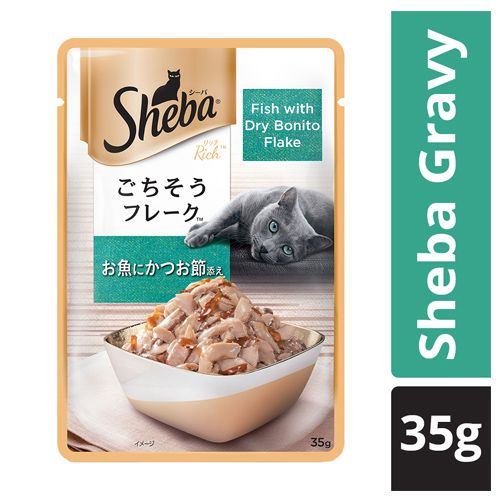 SHEBA Rich Wet Cat Food - Fish With Dry Bonito Flake, For Adult Cats, 35 gm Pouch