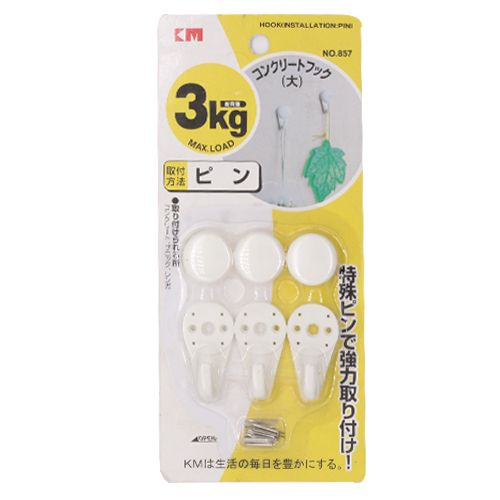 KM Hooks - Plastic, With Nails/Screw Pin, BB052, 3 pcs