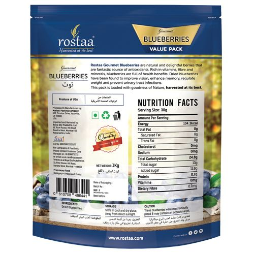 Rostaa Blueberry - Dried, 1 kg