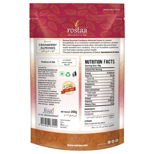 Rostaa Cranberry Almond Fusion, 200 gm