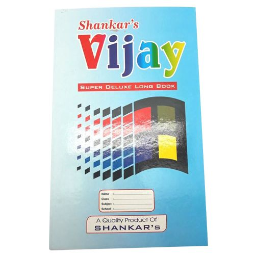 Vijay Notebook - Hard Bound, Single Ruled, Long Size, 80 pages Pack of 2