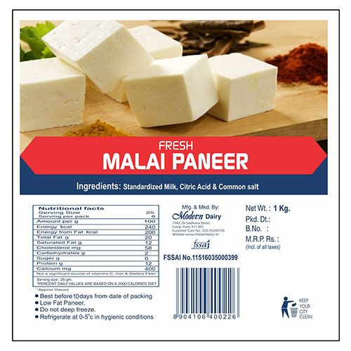 Modern Dairy Paneer Block - Fresh Malai, 1 kg
