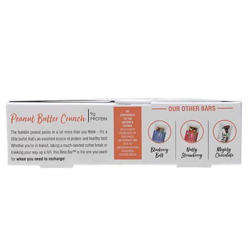 RINE Granola Bar - Peanut Butter Crunch, 50 g Pack of 6