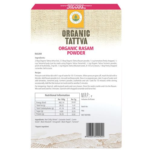 Organic Tattva Organic - Rasam Powder, 100 gm
