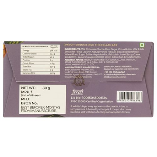 Smoor True Bar - Biscuit Crunch, With Milk Chocolate, 33.6%, 80 gm