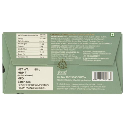 Smoor True Bar - Caramel Crunch, With Milk Chocolate, 33.6%, 80 gm