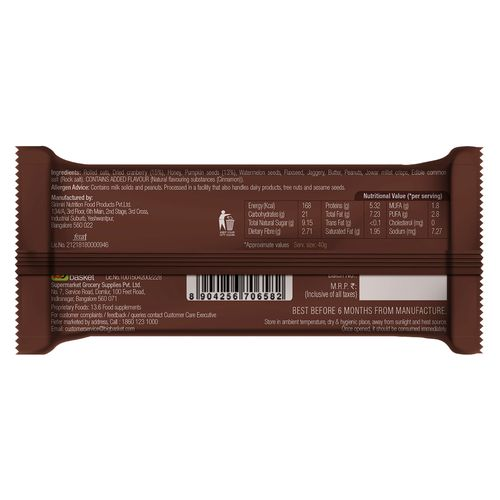 GoodDiet Nutrition Bar - Pumpkin Seeds & Cranberries, 40 g