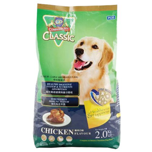 Companion Pets Dog Food - Chicken Flavour, 2 kg