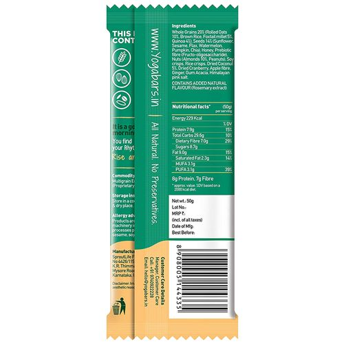 Yoga bar Breakfast Protein Bar - Almond Coconut, 50 gm
