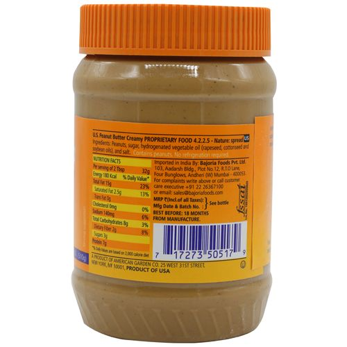 American Garden  U S Peanut Butter - Creamy 18oz, 510 gm