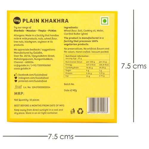 Gulabs Khakhra - Plain, Tiny, 10 pcs
