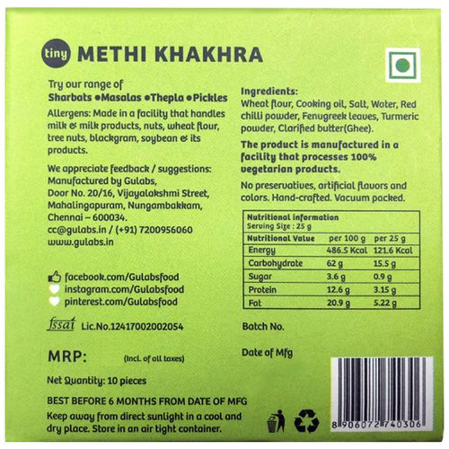 Gulabs Methi Khakhra - Tiny, 10 pcs