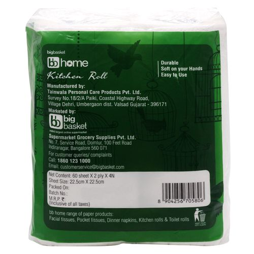 BB Home Kitchen Towel - 2 Ply, 60 pulls Pack of 4