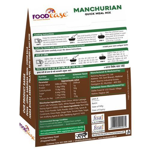 Food Ease Instant Manchurian Mix, 150 g