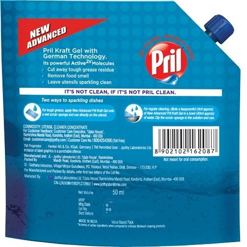 Pril Dishwash - Kraft, 50 ml