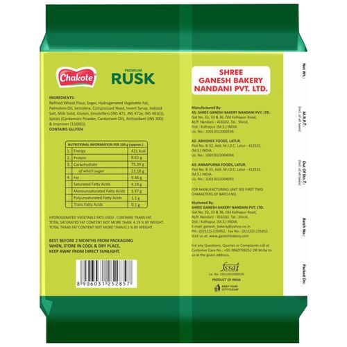 Chakote Rusk - Elaichi, 200 g