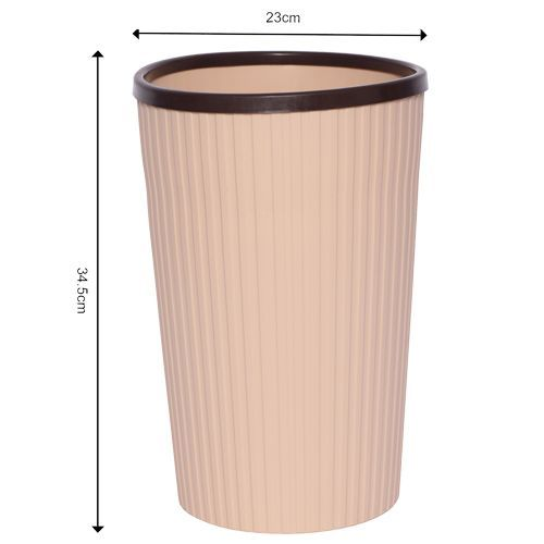 Shengyi Multiutility Basket - Plastic, Cream Crm BB 624 1, 1 pc