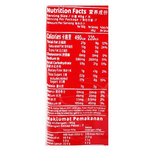Munchys Cracker Sandwich - Butter Flavour, 313 g