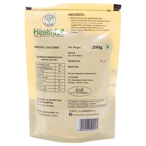 Healthfull Black Currant, 200 g