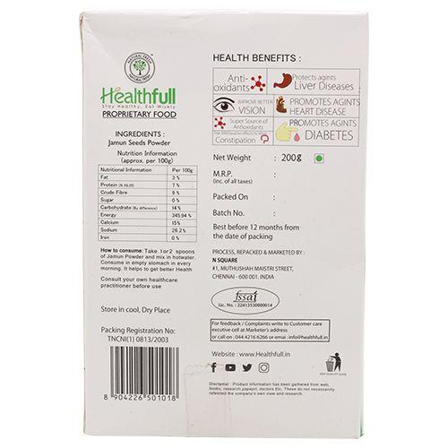 Healthfull Jamun Powder, 200 g