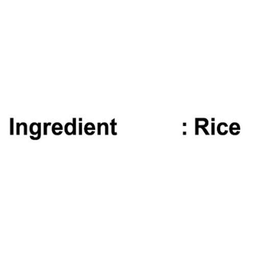 Fortune  Basmati Rice - Biryani Classic, 5 kg