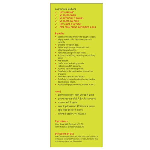 Baidyanath Juice - Giloy Tulsi, 1 L
