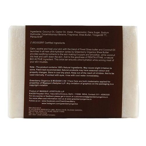 Greenberry Organics Shea Butter & Coconut Oil Soap Brick, 150 g