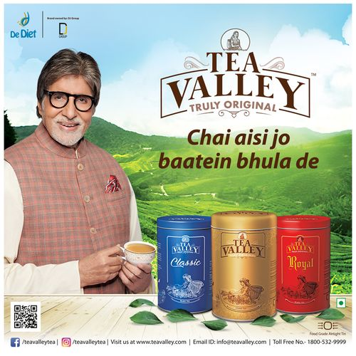 Tea Valley Black Tea - Classic, 250 g Tin