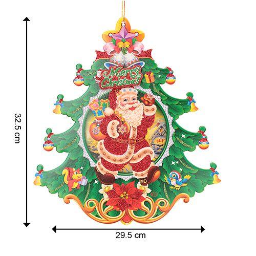 DP Christmas-Xmas Hangable Decorative Tree With Bells - Multicolour, BB1125-5, 1 pc