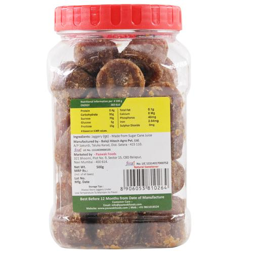Paawak Natural Jaggery/Gul Cubes, 500 g Pet Jar