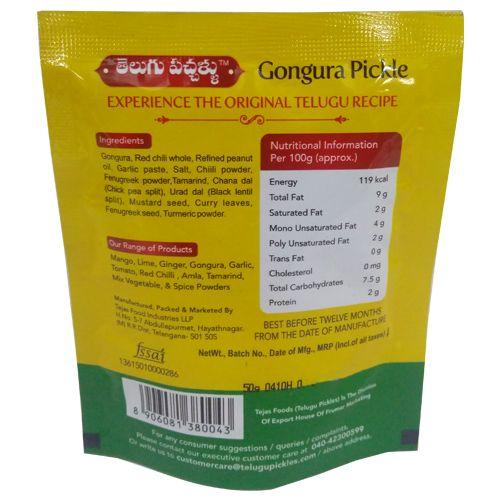 Telugu Pickles Gongura Pickle, 50 g