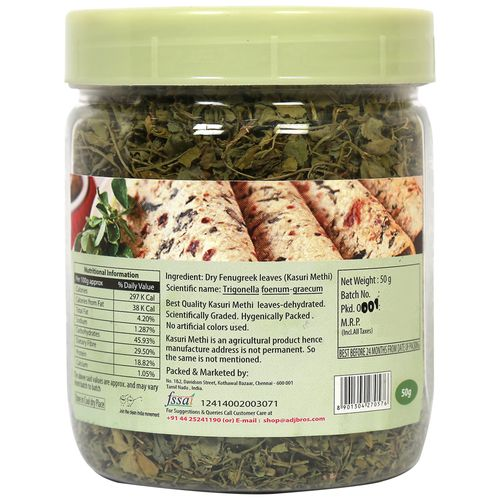 A.D.J Classic Choice Fenugreek Leaf, 50 g Jar
