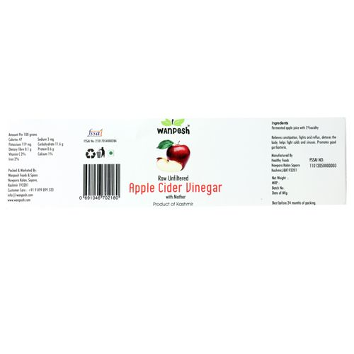 Wanposh Apple Cider Vinegar, 230 ml