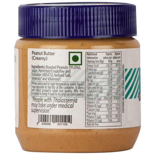 Veeba Peanut Butter - Creamy, 340 g