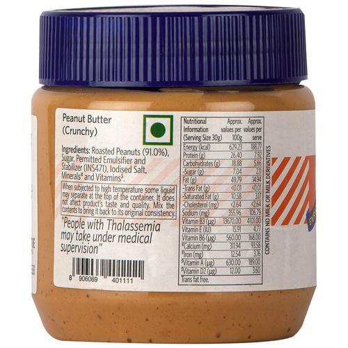 Veeba Peanut Butter - Crunchy, 340 g