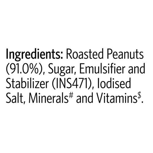 Veeba Peanut Butter - Creamy, 925 g