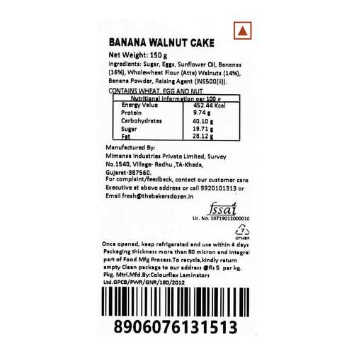 The Baker's Dozen Banana Walnut Cake - 100% Wholewheat, 150 g
