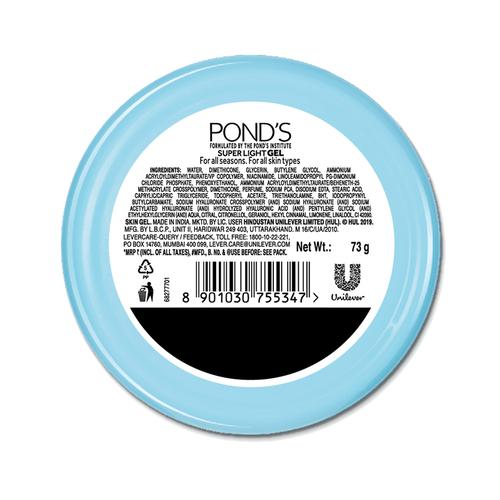 Ponds Super Light Gel Moisturiser – With Hyaluronic Acid & Vitamin E, For Glowing Skin, 73 g